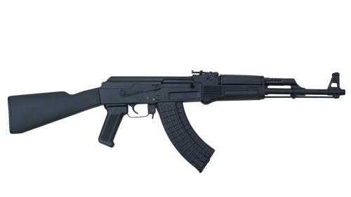 7.62x39 mm AR