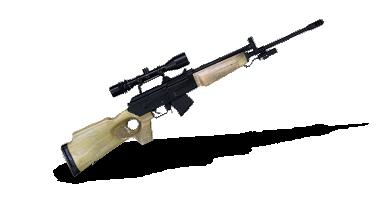 Hunting rifles