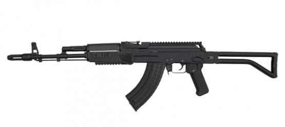 7.62x39 mm AR-M5F