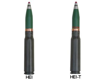 HEI, HEI-T