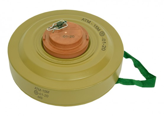 ANTI-TANK MINE ARSENAL ATM-15M