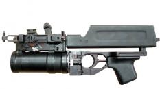 40 mm UBGL-1