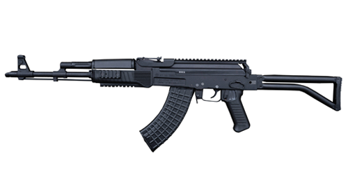 5.56 x45 mm and 7.62x39 mm AR-M5F41