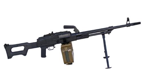 7.62x54 mm MG