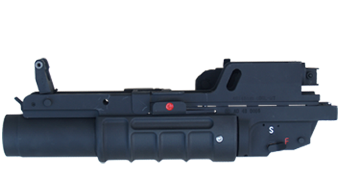 40x46 mm UBGL-M7