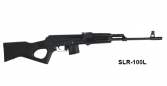 5.56x45 mm SLRs