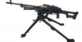 7.62x54 mm MG-М1S