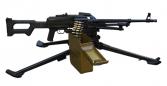 7.62x54 mm  MG-1МS