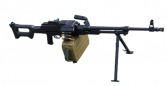 7.62x54 mm  MG-M1