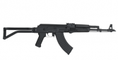 5.56x45 mm and 7.62x39mm AR-M1F41