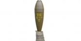 120 mm HE 120